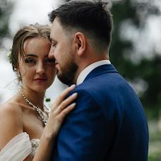 Fotógrafo de casamento Dmitriy Efremov (beegg). Foto de 09.12.2018