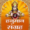 Hanuman Chalisa and Sangrah icon
