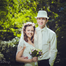Wedding photographer Kirill Pavlov (pavlovkirill). Photo of 20.05.2017