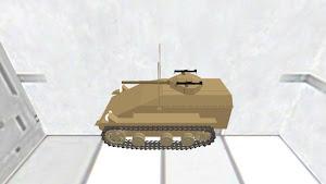 ヴィーゼル空挺戦車