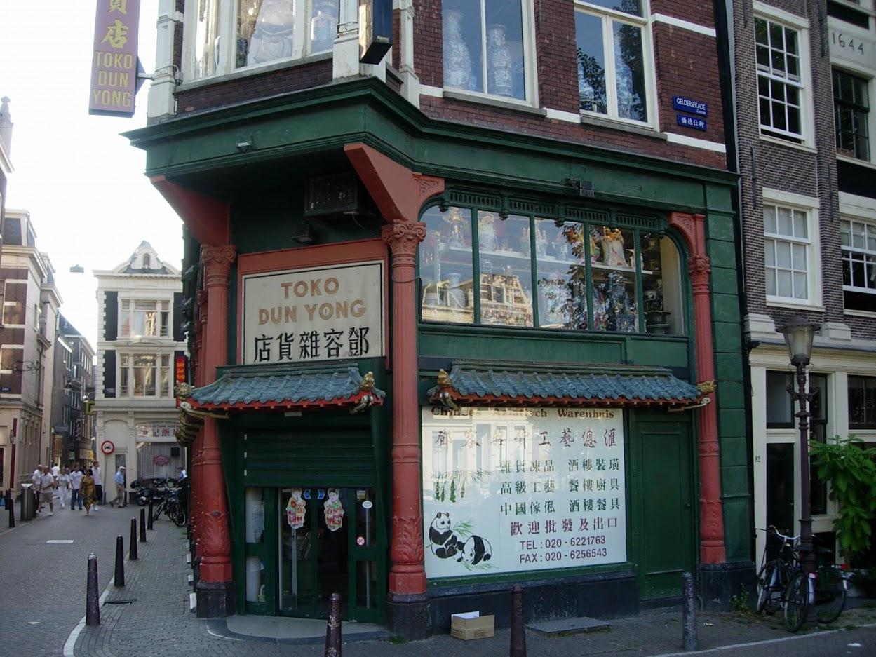 Quartier Chinois à Amsterdam