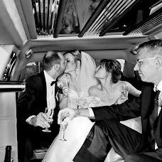 Hochzeitsfotograf Mikhail Miloslavskiy (Studio-Blick). Foto vom 06.10.2016