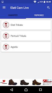 Elati Pertouli LIveCam - náhled
