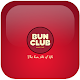 Bun Club for PC Windows 10/8/7