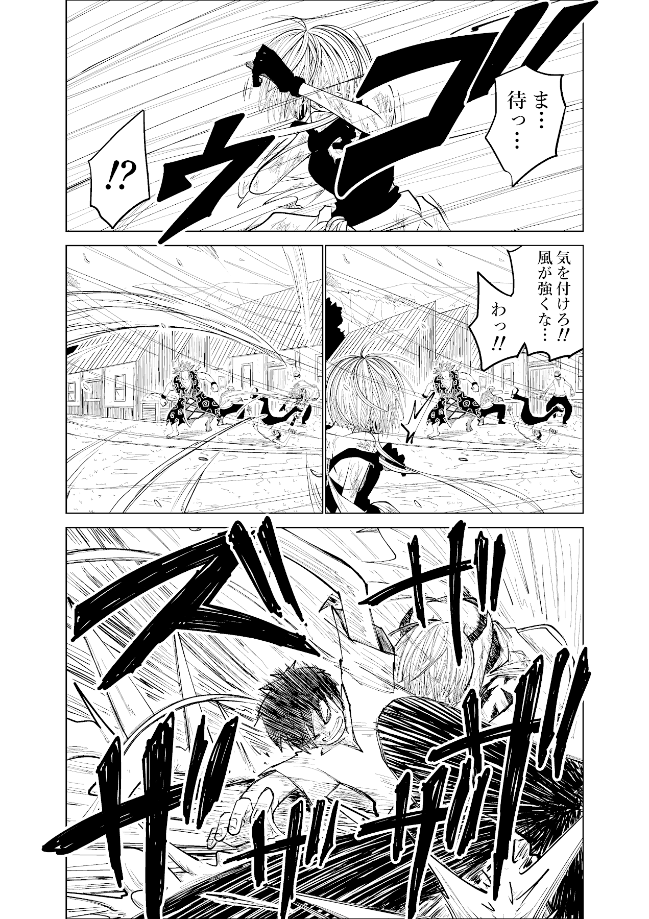 バリアス・サン10_13