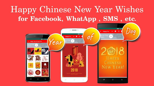 Download Happy Chinese New Year Wishes Messages 2018 Android Apps ...