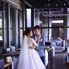 Wedding photographer Katarina Fedunenko (Paperoni). Photo of 04.09.2018