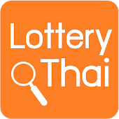 Loterry rich Thai