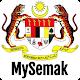MySemak Bantuan Kerajaan Download for PC Windows 10/8/7