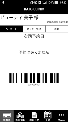 KATO CLINIC 1.0.3 Windows u7528 2