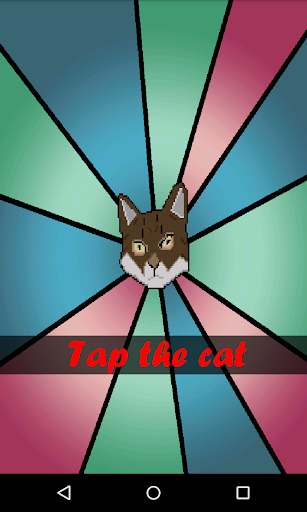 Sexy Cat Sound