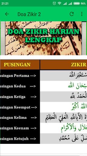 Doa Zikir Harian Lengkap 1.3 screenshots 5