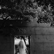 Fotografo di matrimoni Mauricio Rojas (mauriciorojas). Foto del 06.02.2014