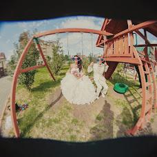 Wedding photographer Andrey Nazarenko (phototrx). Photo of 10.02.2014