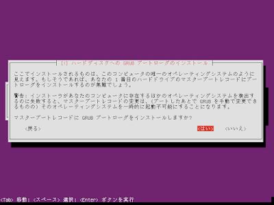 ubuntu_22