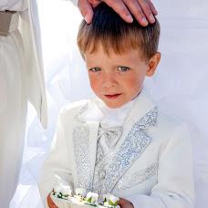Wedding photographer Maxim Malevich (MaximMalevich). Photo of 30.03.2015