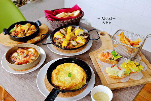 AN58 西班牙創意料理