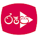 Roopa - Sri Lanka TV Shows icon