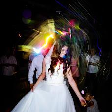 Wedding photographer Darya Khripkova (myplanet5100). Photo of 09.02.2018