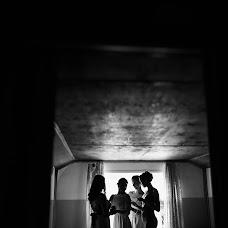 Wedding photographer Andrey Prokopchuk (AndrewProkopchuk). Photo of 14.06.2016