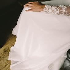 Wedding photographer Maryana Stebeneva (Mariana23). Photo of 16.10.2017