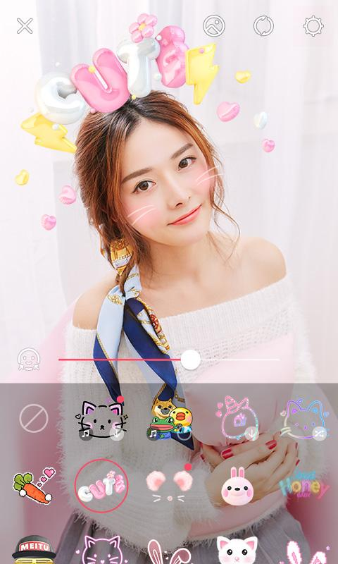 Meitu - Selfie, photo editor: captura de pantalla