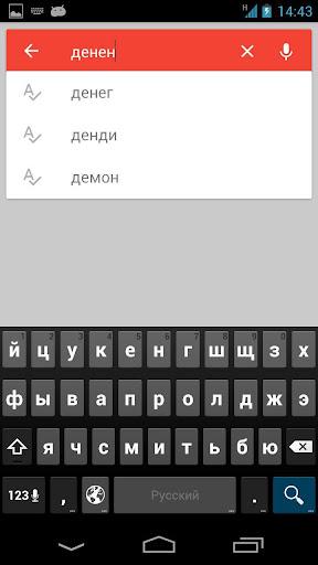 Ruscha-O'zbekcha lug'at (u0420u0443u0441u0441u043au043e-u0423u0437u0431u0435u043au0441u043au0438u0439 u0441u043bu043eu0432u0430u0440u044c) screenshots 4