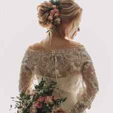 Wedding photographer Katya Chernyak (KatyaChernyak). Photo of 31.07.2018