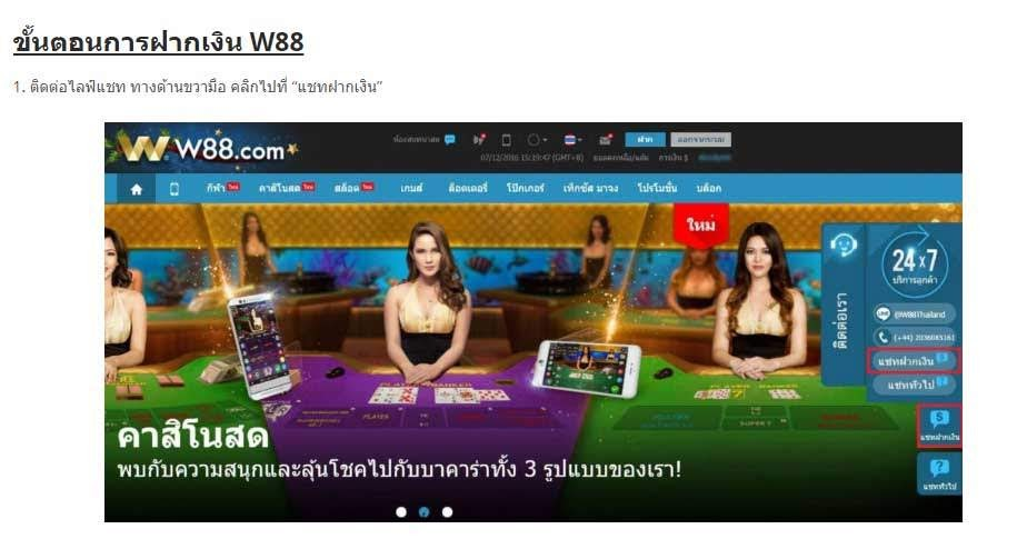 sbobet ผลบอลสด W88 bacc1688.walker-casino 9gclub