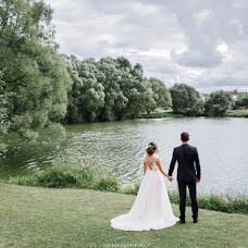 Wedding photographer Anastasiya Saul (DoubleSide). Photo of 29.09.2017
