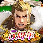 战国炎舞 -KIZNA- icon