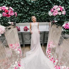 Wedding photographer Stas Khara (staskhara). Photo of 09.03.2018