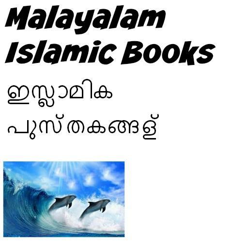 Malayalam Islamic Books