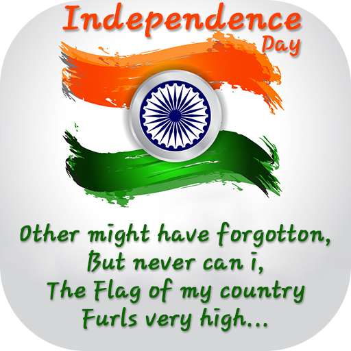 Independence Day Wishes/Greetings