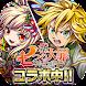 ミリオンモンスター リアルタイム対戦RPG - Androidアプリ