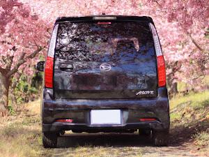 ムーヴカスタム LA100S 2011年式 RSのカスタム事例画像 ムーヴパン~Excitación~さんの2020年11月17日06:03の投稿
