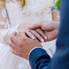 Wedding photographer Yuliya Romanova (yyromanova). Photo of 07.11.2017