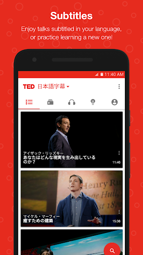 Screenshot 5 for TED's Android app'