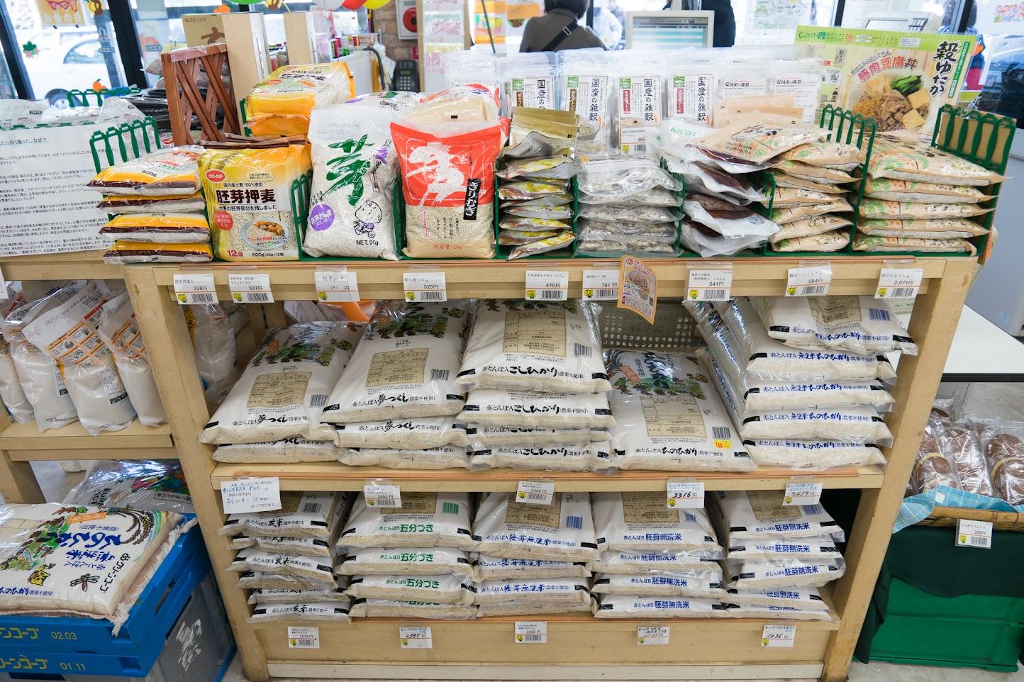 玄米、五分づき、胚芽無洗米、もち米等が並んでいます