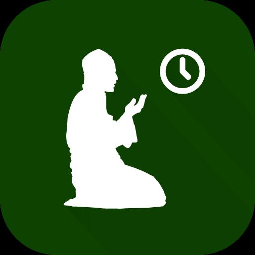 Heures de prières : Qibla et Adhan