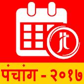 panchang 2017 in hindi pdf