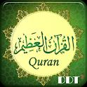 القرآن العظيم Quran Azim icon