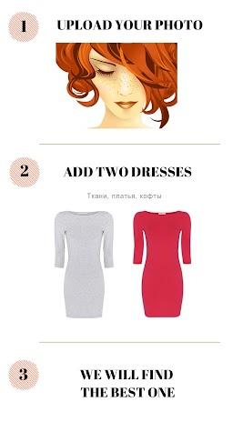 Dress Assist Screenshot