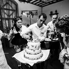 Wedding photographer Olga Chitaykina (Chitaykina). Photo of 29.11.2016