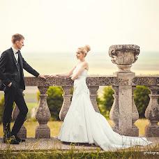 Wedding photographer Vasil Antonyuk (avkstudio). Photo of 13.06.2014