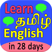 Learn tamil in 28days