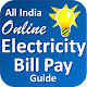Electricity Bill Pay Online All India APK