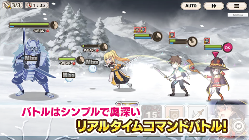u3053u306eu7d20u6674u3089u3057u3044u4e16u754cu306bu795du798fu3092uff01u30d5u30a1u30f3u30bfu30b9u30c6u30a3u30c3u30afu30c7u30a4u30bauff08u3053u306eu30d5u30a1u30f3uff09 apkmr screenshots 19