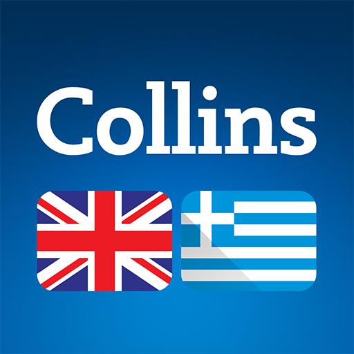 Collins English<>Greek Dictionary Icon