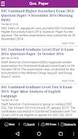 Screenshot of SSC Exam: CGL, CHSL, LDC, FCI